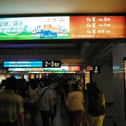 Basia Blog - odc. 15 Chiny