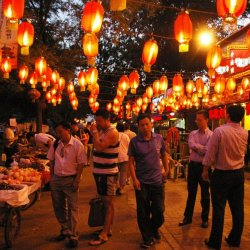 Basia Blog - odc. 16 Pekin