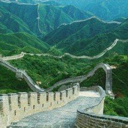 Basia Blog - odc. 17 Chiński Mur