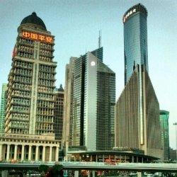 Basia Blog odc. 25 Shanghai