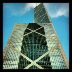 Basia Blog - odc. 27 Hong Kong - zwiedzanie