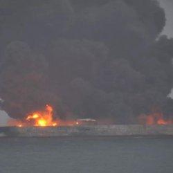 Zderzenie statków u wybrzeża Chin