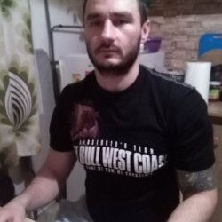 Zaginął Arkadiusz Mariusz Deneka