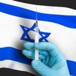 Izrael będzie mieć czwartą szczepionkę