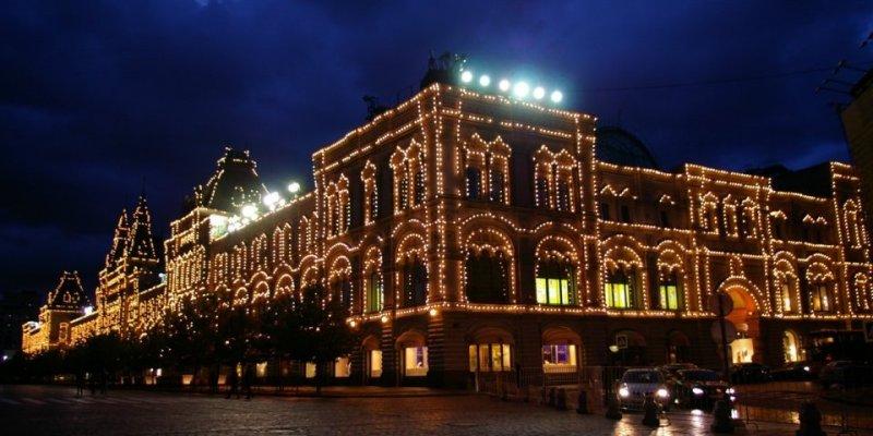 Basia Blog - odc. 2 Moskwa