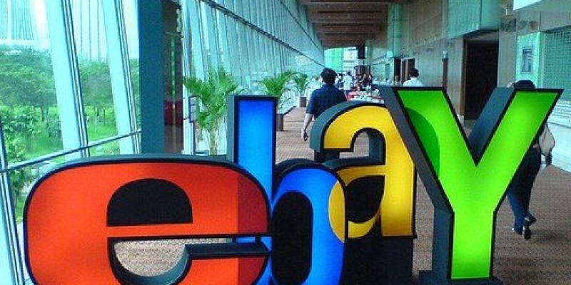 Oficjalnie otwarto nową siedzibę eBay w Co. Louth, będzie praca