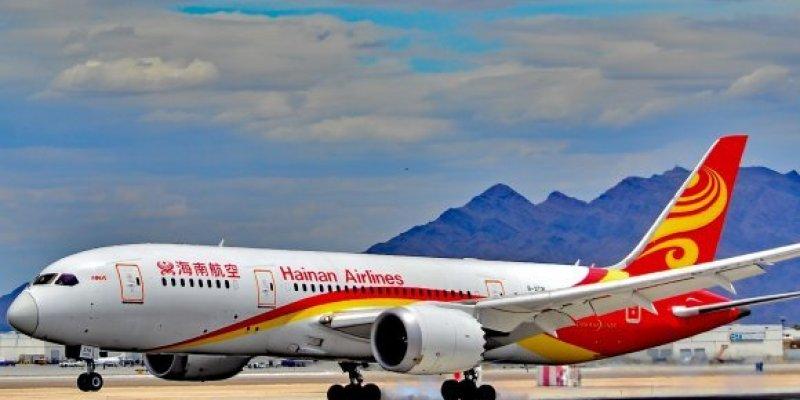Od lutego lotnicze połączenie Dublina z Chinami