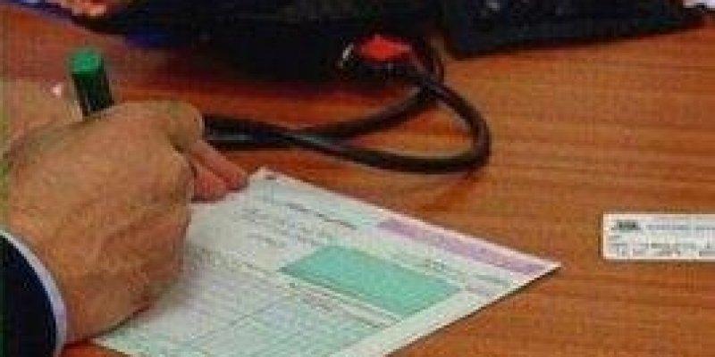 Zmiana w zasadach rozpatrywania wniosków na Medical Card