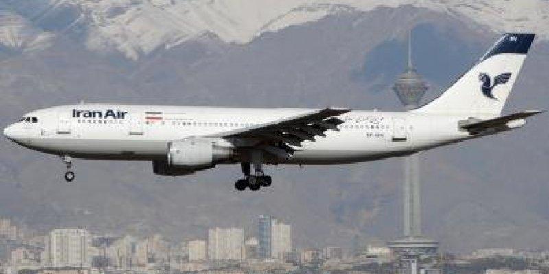 Katastrofai Irańskiego samolotu, 77 osób nie żyje.